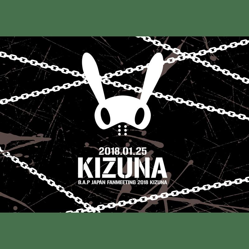 「B.A.P JAPAN FANMEETING 2018 〜KIZUNA〜」