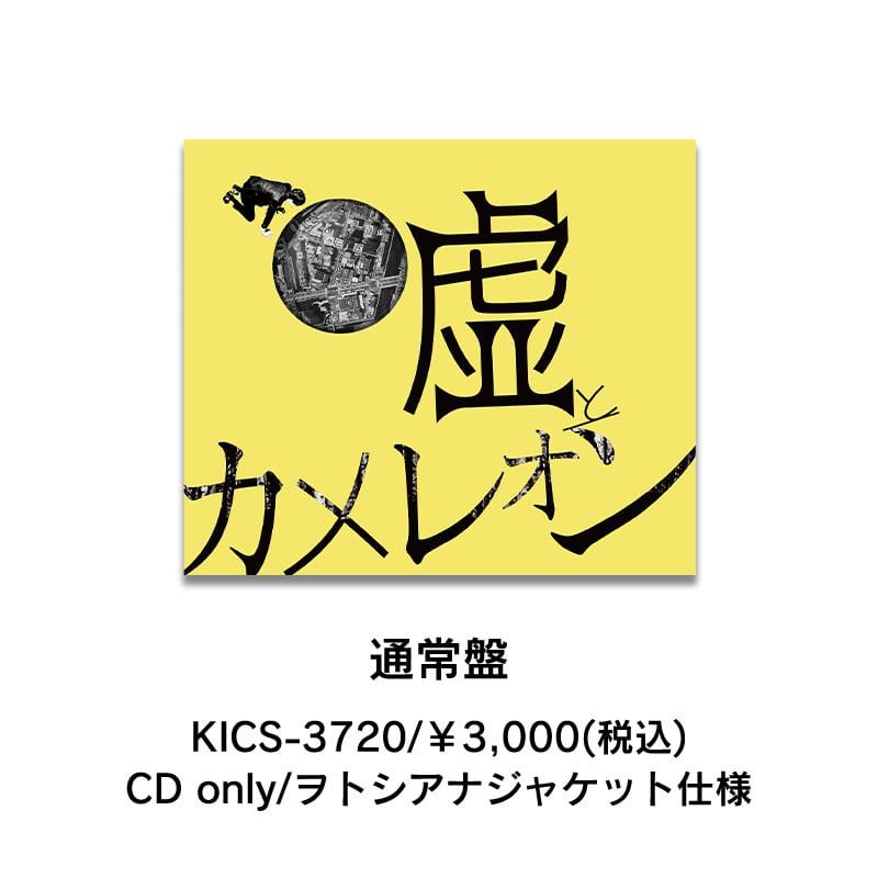 1st Full Album「ヲトシアナ」