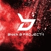 PROJECT-1 EP <TYPE-RED>