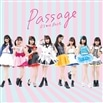 passage  - OS☆U Best - KING e-SHOP盤 <数量限定>