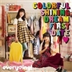 Colorful Shining Dream First Date(ハート)【通常盤】