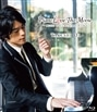 Piano Love the Movie〜Music Documentary Film〜 Blu-ray
