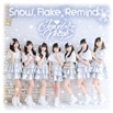 Snow Flake Remind<TYPE-A>