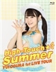 小倉 唯 LIVE High-Touch☆Summer