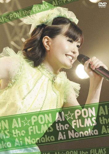 AI☆PON the FILMS