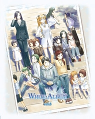 WHITE ALBUM VOL.8