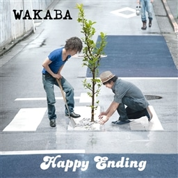 Happy Ending 【CD+DVD同梱】