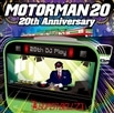 MOTOR MAN 20 〜20th Anniversary〜