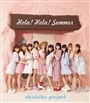 Hola! Hola! Summer<初回限定盤TYPE-A>