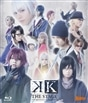 舞台「K -MISSING KINGS-」Blu-ray