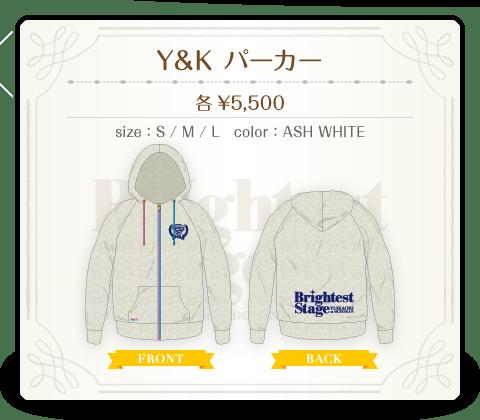 Y&Kパーカー