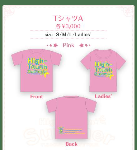 TシャツA Pink