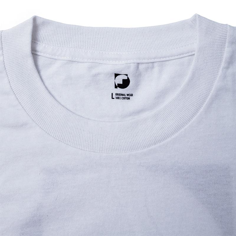 FNCY T-shirt white B