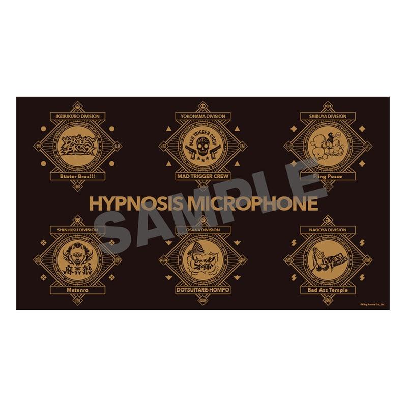 ヒプノシスマイク ブランケット