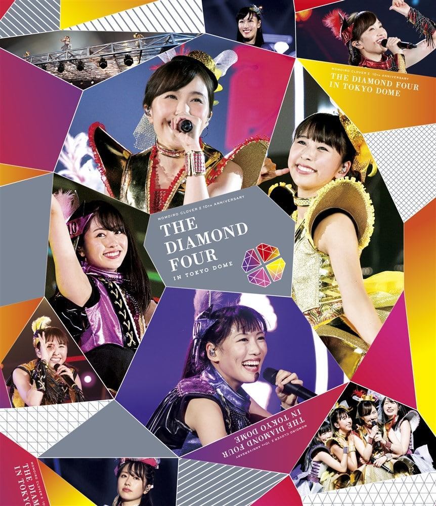 ももいろクローバーZ 10th Anniversary The Diamond Four -in 桃響導夢- LIVE Blu-ray 【初回限定版】