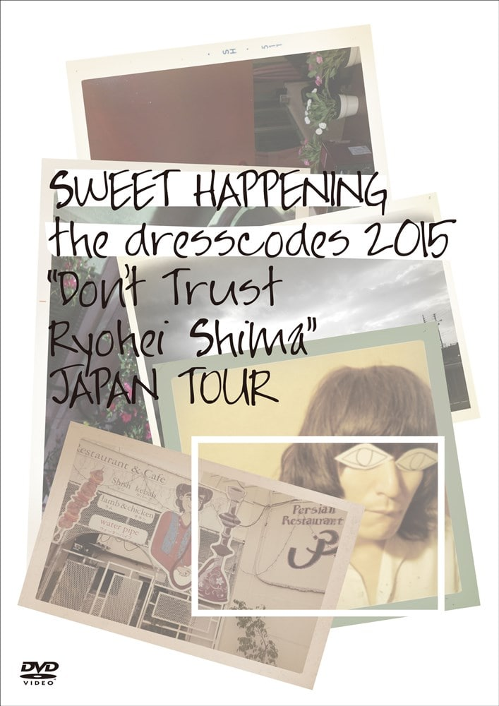 "SWEET HAPPENING the dresscodes 2015 ""Don't Trust Ryohei Shima""JAPAN TOUR[Blu-ray]"