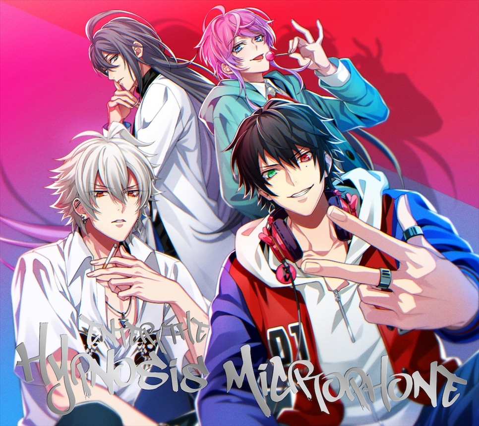 ヒプノシスマイク-Division Rap Battle- -1st FULL ALBUM「Enter the Hypnosis Microphone」初回限定Drama Track盤