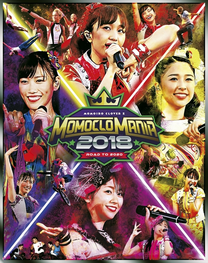 MomocloMania2018 -Road to 2020- LIVE Blu-ray