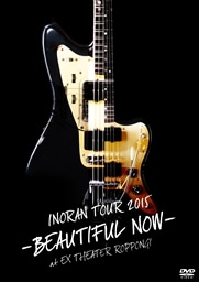 INORAN TOUR 2015-BEAUTIFUL NOW-at EX THEATER ROPPONGI<通常版>