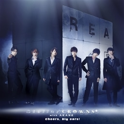 「REAL⇔FAKE」 Music CD「Cheers, Big ears!」<初回限定盤>