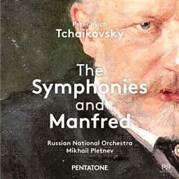 Tchaikovsky: Complete Symphonies / Pletnev&Russian National Orchestra [7SACD Hybrid] [輸入盤]