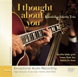 I Thought about You / Kazuhiko Takeda Trio [DVD-ROM] [192kHz 24bit WAVE / PC-AUDIO]