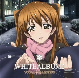 TVアニメ「WHITE ALBUM2」 VOCAL COLLECTION