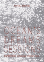 Ocean's dreams sessions〜in winter 2016 【DVD】