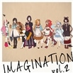IMAGINATION vol.2【数量限定盤】