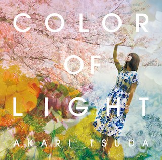 COLOR OF LIGHT【初回限定盤】