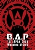 B.A.P  1ST JAPA N TOUR LIVE DVD WARRIOR Begins<通常版>