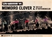 ももいろクローバーZ 「MTV Unplugged:Momoiro Clover Z」 LIVE DVD(DVD+CD複合)