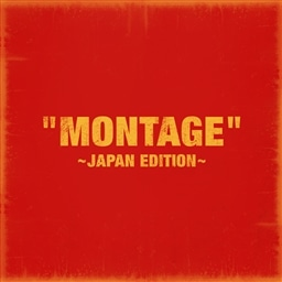 「MONTAGE」〜JAPAN EDITION〜【通常盤】 (CD only)