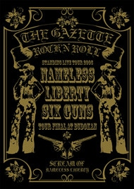 Standing Live tour 2006 「Nameless Liberty.Six Guns...」−TOUR FINAL−at BUDOKAN (通常盤)