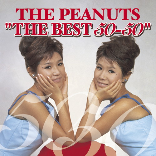 "THE PEANUTS ""THE BEST 50−50"""