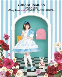 田村ゆかり LOVE (ハート) LIVE *Mary Rose* & *STARRY☆CANDY☆STRIPE*
