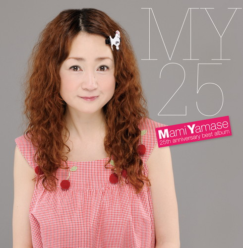 山瀬まみ−25th Anniversary Best Album−