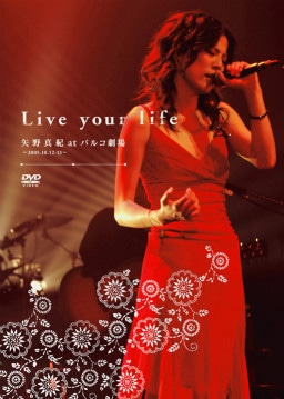 Live your Life 矢野真紀 at パルコ劇場 〜2005.10.12−13〜