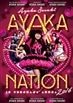 AYAKA−NATION 2016 in 横浜アリーナ LIVE DVD