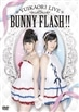 ゆいかおりLIVE「BUNNY FLASH!!」