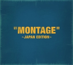 「MONTAGE」〜JAPAN EDITION〜【初回限定盤 TYPE-A】(CD+DVD)