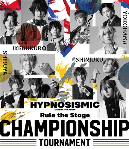 『ヒプノシスマイク-Division Rap Battle-』Rule the Stage -Championship Tournament-(BD+CD複合)