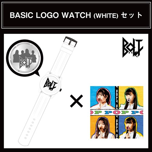 POP【通常盤】+BASIC LOGO WATCH(WHITE)
