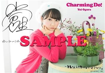 小倉唯「Charming Do!」HMVオリジナル特典